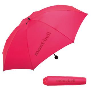 Montbell U.L. Trekking Umbrella